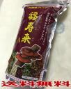 38 wild health tea fukuju comes A rose tea (500 g)