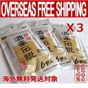 Ryukyu drinkers legend 3 bags (6 sachet) cheap [10P06May15]