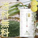 < New tea > senior Arab tea rough tea making 100 g < 5 / 15 since > ship (gift gift gift gift there return products thank you return gifts 内 祝 I 快気祝i 60th birthday celebration tea tea gifts of the year homecoming souvenir beverage favors stor