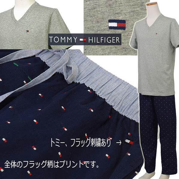 トミーヒルフィガー 半袖パジャマセット グレー/ネイビー