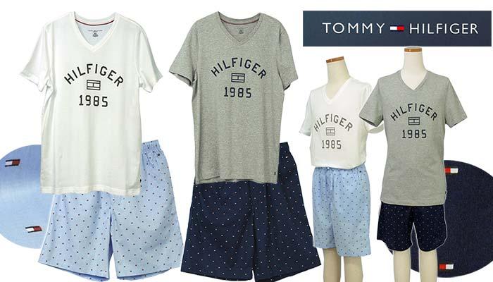 トミーヒルフィガー 半袖、短パン、パジャマセット