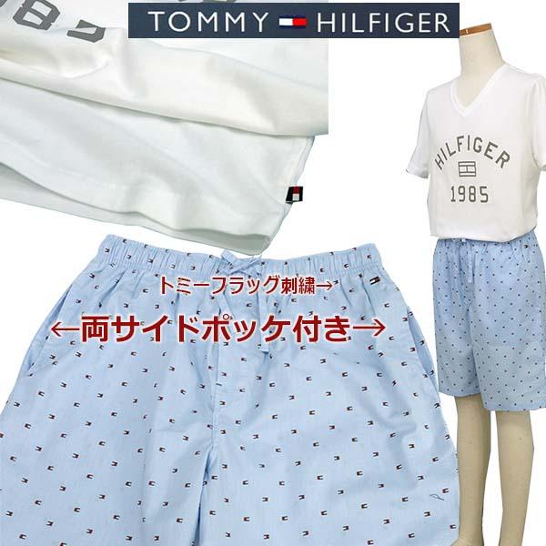 トミーヒルフィガー 半袖、短パン、パジャマセット ホワイト