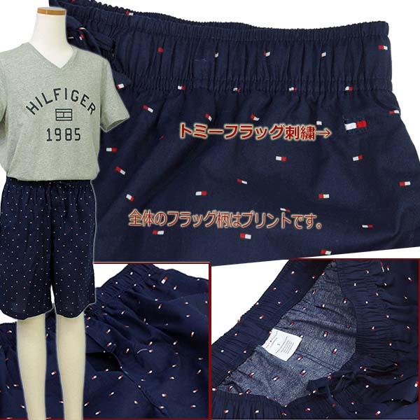 トミーヒルフィガー 半袖、短パン、パジャマセット グレー/ネイビー