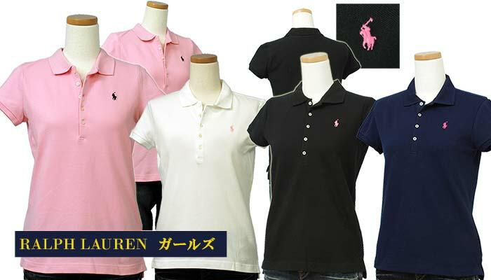 ラルフローレン 定番 半袖カノコポロシャツ