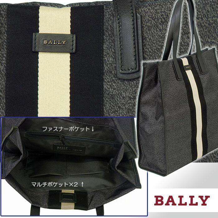 【BALLY】Raami,トートバッグ ブラック