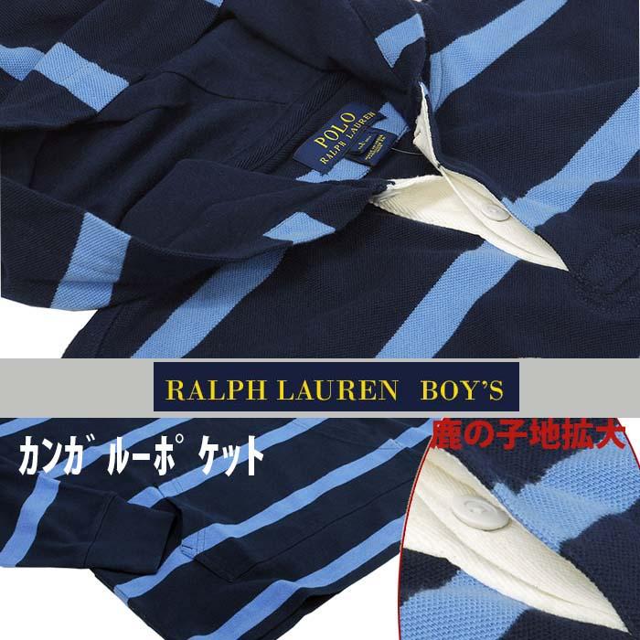 ラルフローレン ボーダー鹿の子 ラガーパーカー ネイビー/ブルー