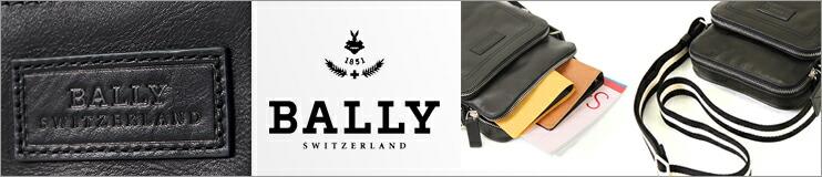 【BALLY】 バリー