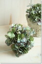 Ziyang hydrangea flower artificial flower アーベントハイドレンジア (antique green)