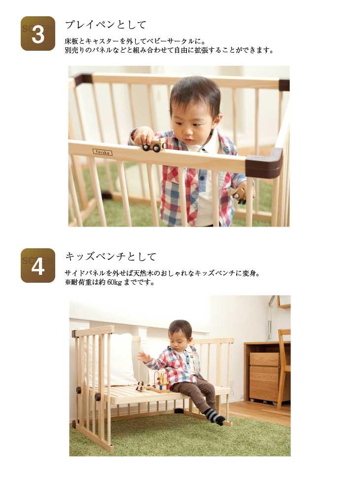 4つの使い方