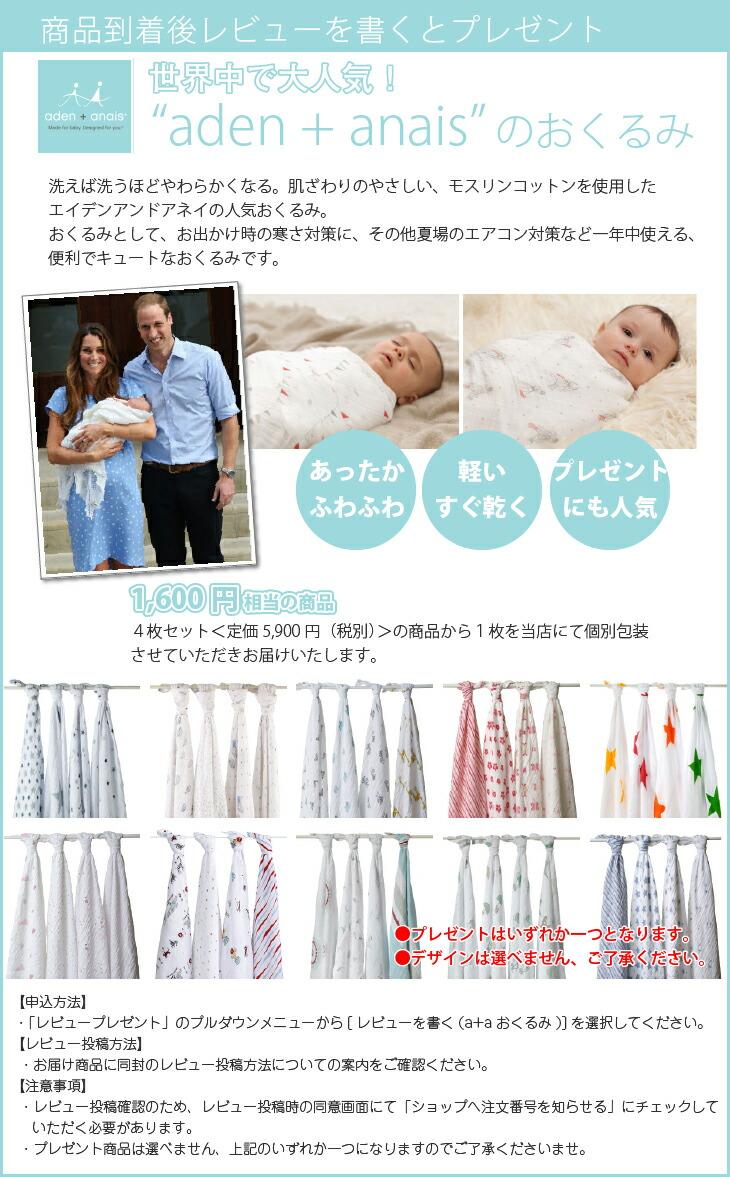 cheermam  라쿠텐 일본: 유아용 침대  맨션 육아에 딱 좋은 ...