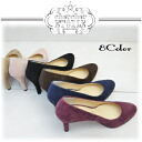 / real leather pumps / made in chercher ETOILE (シェルシェエトワール) suede pumps CHIS3 / Japan