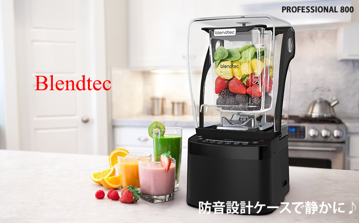 The to best money to juicer best for buy tv led