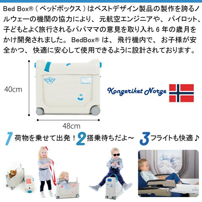 cherrybell_kitchen  라쿠텐 일본: 스파 키즈 jetkids bedbox 침대 박스