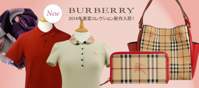 「BURBERRY バーバリー」
