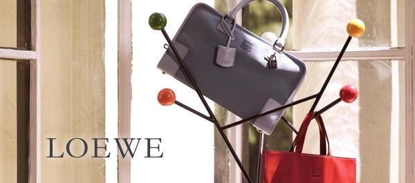 スペインを代表するブランド、LOEWE(ロエベ)