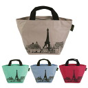エルベシャプリエ boat-shaped Tote M light gray (Eiffel Tower) 1027 NSP 67 TOUR EIFFEL-QUARTZ Herve Chapelier Nya PRI should be given エルベシャプリエ エルビシャプリエ