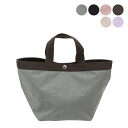 Erbeshaprie Herve Chapelier boat type Tote M for CABAS BAG 707C [all colors]