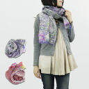 ETRO and ETRO scarf 2 colors purple multi / red multi 10007 4355 400 VIOLA/650 ROSSO