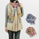 ETRO and ETRO scarf 2 colors multi light blue / orange multi 10007 5412 400 SKY/650 ARANCIO