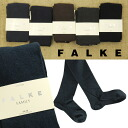 FALKE ( Falke ) FAMILY ladies cotton tights 48665 FALKE ふぁるけ