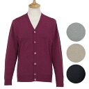 Smedley JOHN SMEDLEY mens V neck long sleeved Cardigan 3 colors