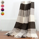 KLIPPAN blankets throw INEZ KLIPPAN