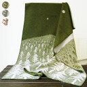 KLIPPAN wool blanket throw gray / green HOUSE IN THE FOREST 2251 01 GREY/02 GREEN KLIPPAN hollowed out bread