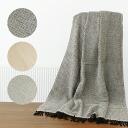 KLIPPAN KLIPPAN wool blanket スローケット throw TANGO 2039 3 colors