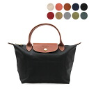 PLIAGE 1621 089 [12 Colours] TOTE BAG LONGCHAMP