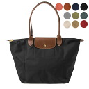 PLIAGE 1899 089 [11 Colours] TOTE BAG LONGCHAMP [fs01gm]