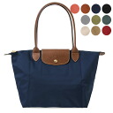 PLIAGE 089 2605 [12 Colours] LONGCHAMP TOTE BAG [fs01gm]