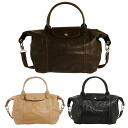 Longchamp 2-WAY hand and shoulder bags LE PLIAGE CUIR black / beige / taupe 1512 737 001 NOIR/514 VEGETAL / 015 TAUPE LONGCHAMP
