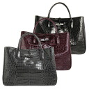 Longchamp ROSEAU CROCO for CABAS bag black / dark red 1686 158 001 NOIR/161 AUBERGINE LONGCHAMP