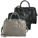 Longchamp bag QUADRI 2 way hand / shoulder bag BOLSO DE MANO 1206 786 LONGCHAMP