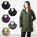 MACKINTOSH/ Macintosh Lady's boa quilting coat ERITH [Ellis] 7151E [all five colors]