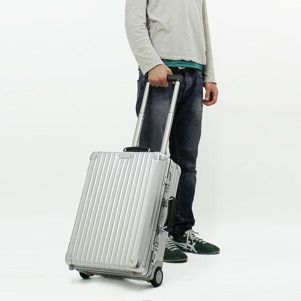 Bag0044model