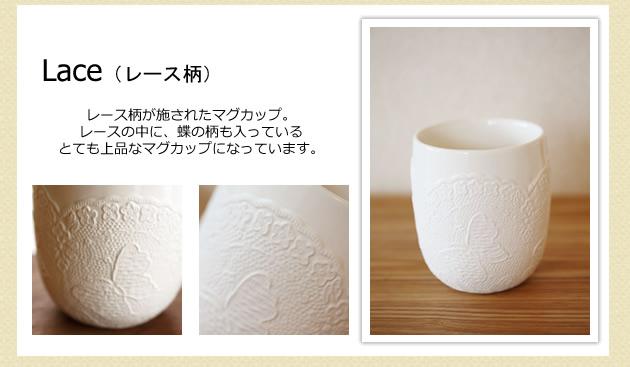 ニット柄マグカップ