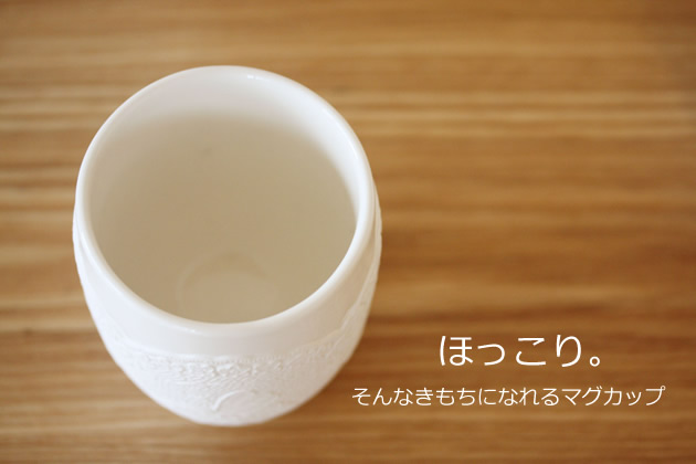 レース柄マグカップ