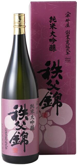 大吟醸 金賞受賞酒