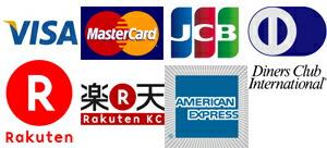 取扱いクレジットカード一覧
