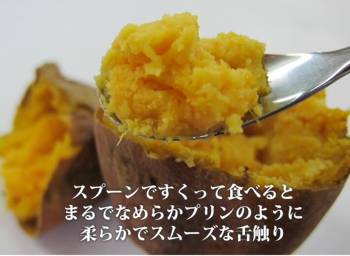 冷凍焼芋拡大