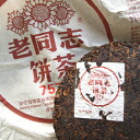 One Pooh Al tea プアール tea Pu'er tea Chinese tea dark brown solidity tea chasing with a pattern of thick millet grains rice cake tea