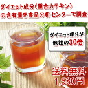 Pooh Al tea プアール tea, Pu'er tea tea pack tea bag diet tea diet tea 黒茶彩香 diet Pu'er tea tea life tealife diet food diet ぷーある powdery Pooh Al tea capsule tea leaf caffeine which wants to get sterile