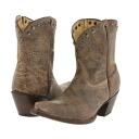 Tony Lama Tony Lama brass Mardi grass short boots VF3030