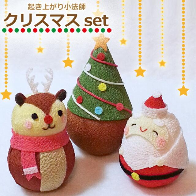 ChirimenZaikukan on-lineshop | Rakuten Global Market: Christmas set ...