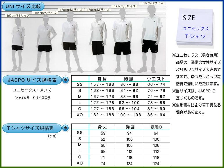 t Shirt Price List List Price Plain t Shirts