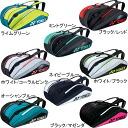 Yonex-bag1432r