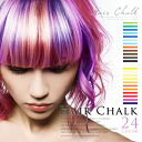 Top-hairchalk