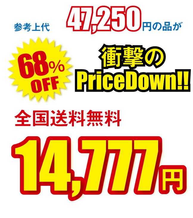 年中使えて快適!高品質、京都西川のオールシーズン使えるマイクロファイバー合掛&羽毛肌掛の2枚合せ掛布団がお買得!