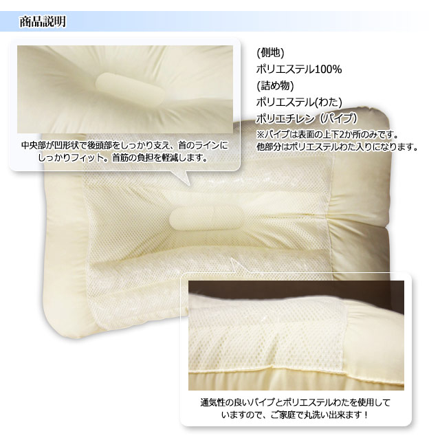 頭を支える理想のカタチ〜Multi neck pillow〜マルチネックピロー数量限定品につき、在庫には限りがございます。お求めはお早めに、今すぐどうぞ!